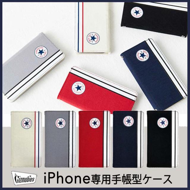 iPhone8/7/6s/6対応 手帳型ケース Gizmobies CANV...