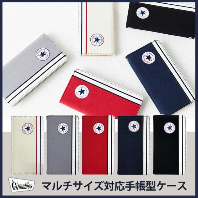 iphone android ケース 手帳型 ケース aquos gala...