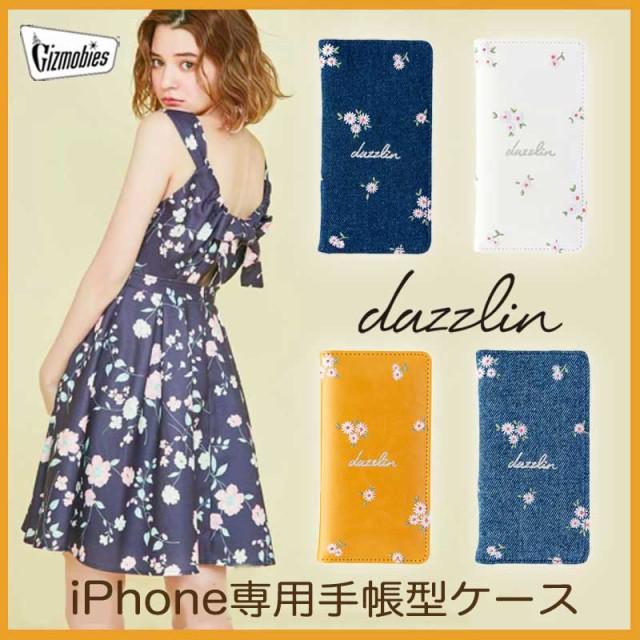 iphone8 ケース 手帳型 iphone7 手帳 iphone6 手...