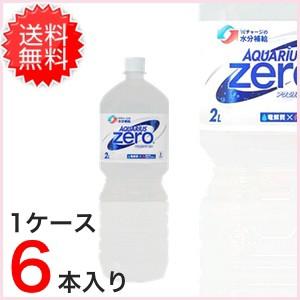 【送料無料】アクエリアスゼロ ペコらくボトル 2L...