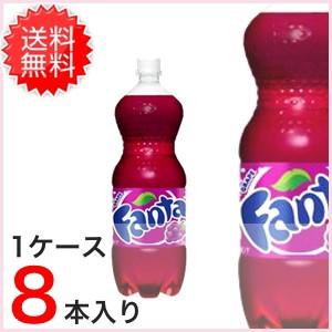【送料無料】ファンタグレープ1.5LPET(8本入り)  ...