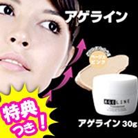 最大15倍 3特典【送料無料+お米+ポイント】 ア...