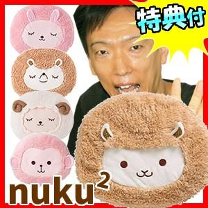 湯たんぽ 蓄熱式エコ湯たんぽ nuku2 ぬくぬく EWT...