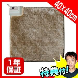 コンパクトなあったかカーペット(40×40cm)一人よ...