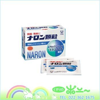【送料無料!】ナロン顆粒 24包×5個【大正製薬】...