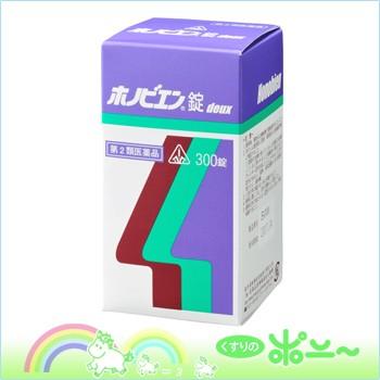【送料無料!】ホノミ漢方薬 ホノビエン錠deux 30...