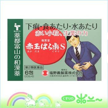 【平日13時までの注文で即日発送!】【メール便対...