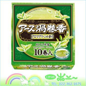 アース渦巻香 アロマグリーンの香り 10巻入【アー...