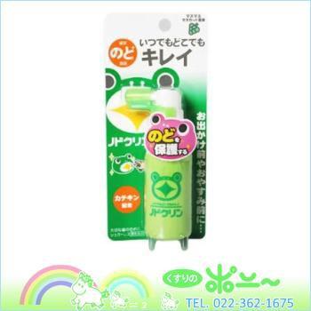 ノドクリン マスカット風味 30g 1才6ヶ月頃から【...