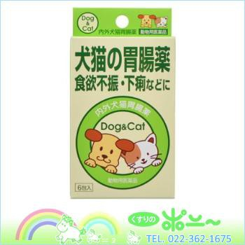内外犬猫胃腸薬 6包【内外製薬】【4975733229966...
