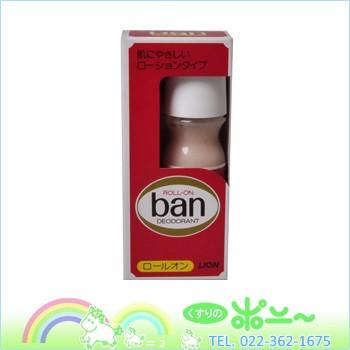 Ban(バン) ロールオン【ライオン】【490330118871...