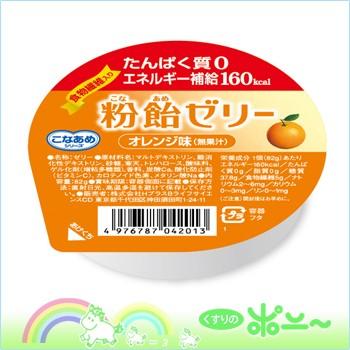 粉飴ゼリー オレンジ味 82g【H+Bライフサイエンス...