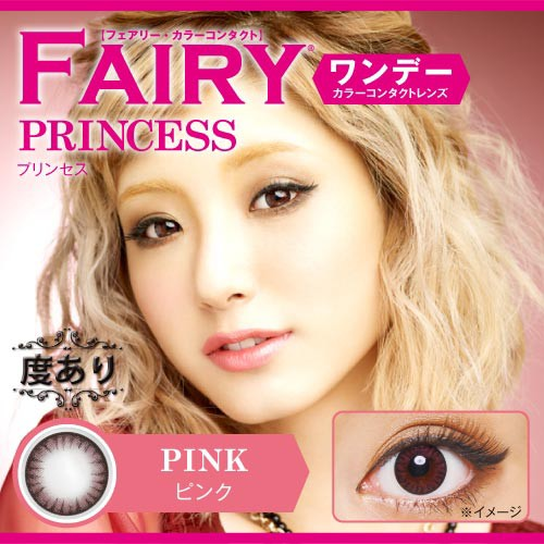 FAIRY 1DAY PRINCESS PINK(フェアリー ワンデー ...