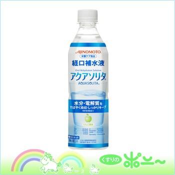 経口補水液 アクアソリタ 500ml×24本【味の素】...