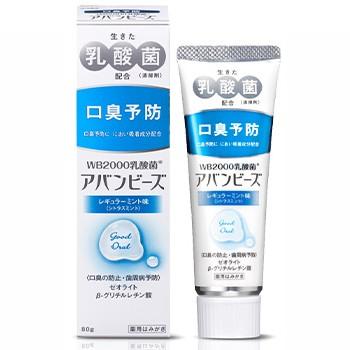 アバンビーズ レギュラーミント味 80g【わかもと...