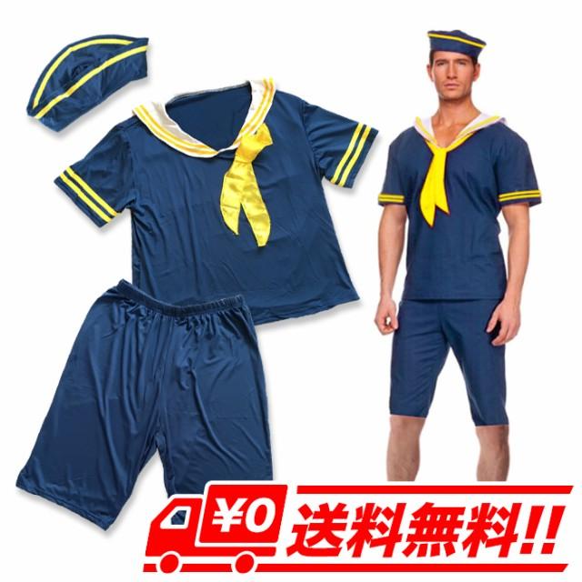 【レビューで送料無料】水兵 コスプレ セーラー服...