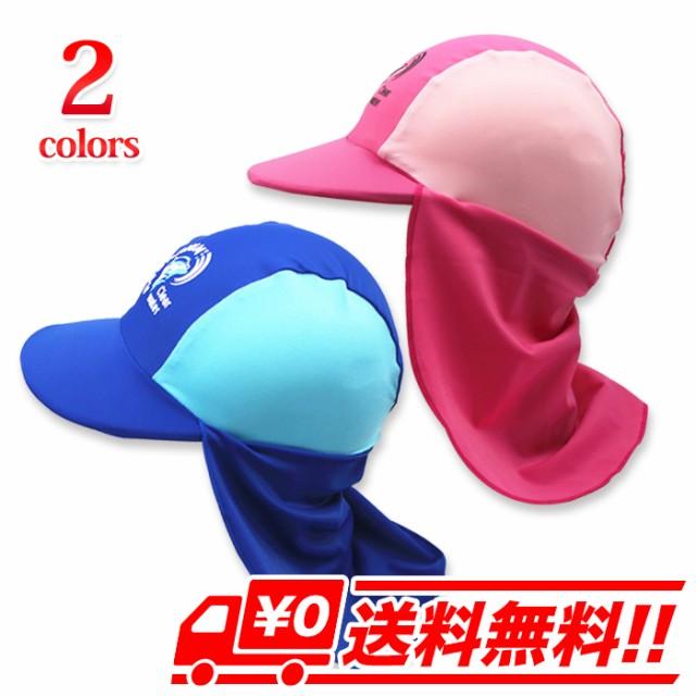 水泳キャップ ツバ付き UVカット 水泳帽 水泳帽子...