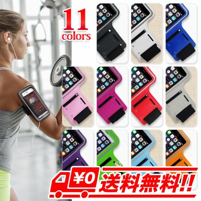 【レビューで送料無料】 iPhone6s iPhone6sプラス...