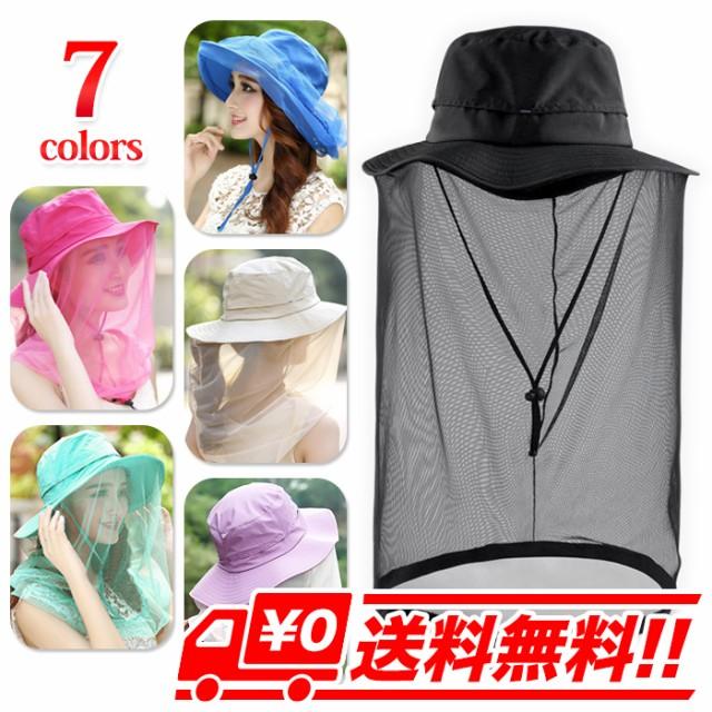 日よけ 虫除け 日焼け 防止 ネット付き帽子 UV 紫外線 カット 帽子 レディース つば広 ガーデニング