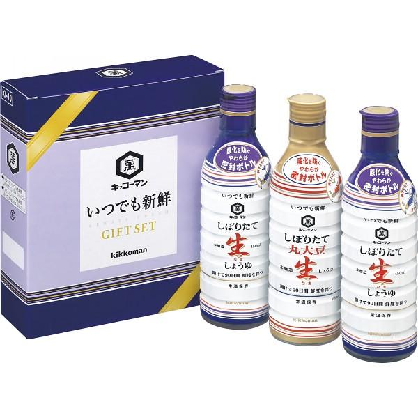 キッコーマン いつでも新鮮ギフトKI-10 (A5-60)[...