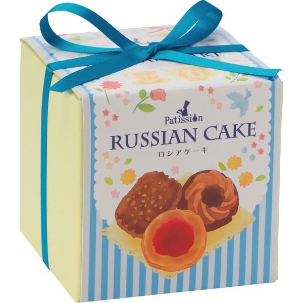ロシアケーキ(3個)FQR (sl-60)[ギフト 引き出...