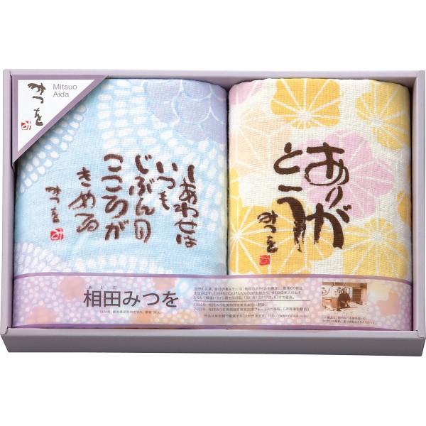 【47%OFF】相田みつを フェイス・ハンドタオルセ...