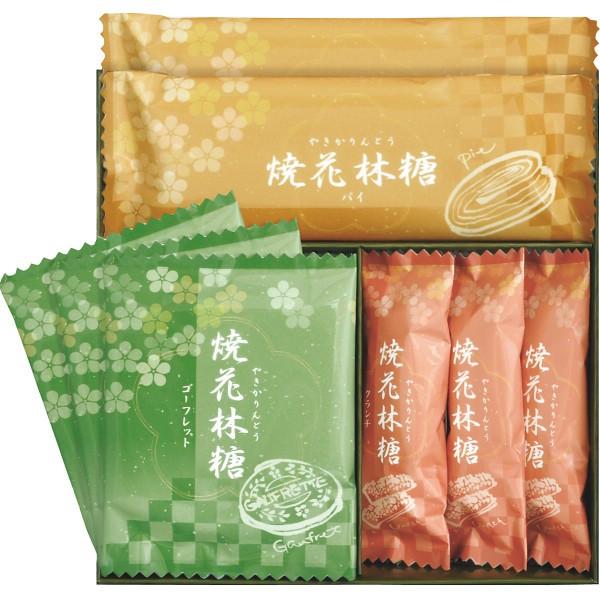 【47%OFF】黒糖焼き菓子詰合せ YKT-10[ギフト 引...