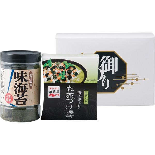 【47%OFF】永谷園お茶漬け・柳川海苔詰合せ NY-10...