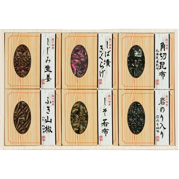 【47%OFF】小豆島佃煮詰合せ SS-20Y[ギフト 引き...