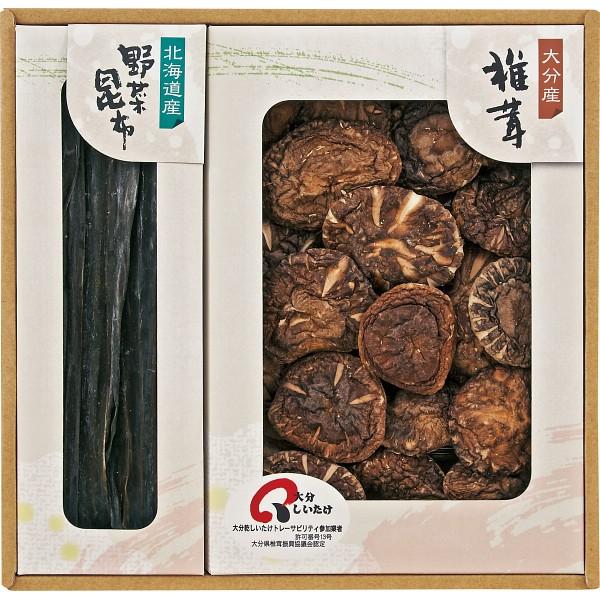 【47%OFF】日本の美味詰合せ SS20[ギフト 引き出...