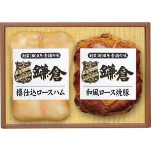 【送料無料】【3%OFF】【メーカーより直送】鎌倉...