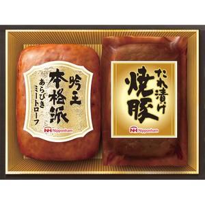 【送料無料】【3%OFF】【メーカーより直送 納期10...