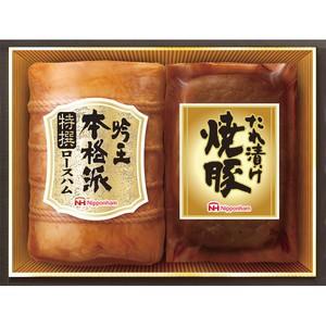 【送料無料】【3%OFF】【メーカーより直送】日本...