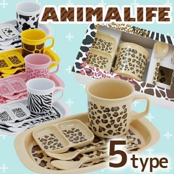 ANIMALIFE GIFTBOX アニマライフ ギフトボックス(...