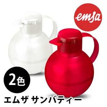 EMZA エムザ サンバティー(シンプル/デザイン/保...