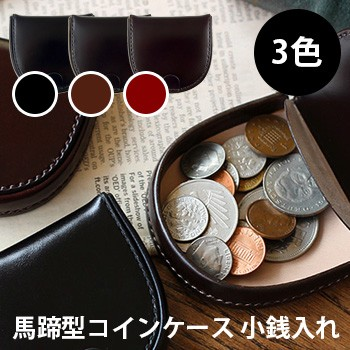 馬蹄型コインケース 小銭入れ BB-KE-C002(メンズ...