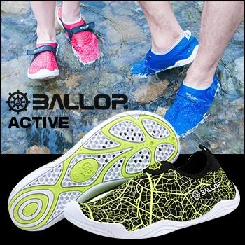 BALLOP ACTIVE SERIES LASSO GREEN(エクササイズ/...