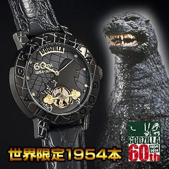 ゴジラ生誕60周年記念限定腕時計(GODZILLA/ゴジラ...