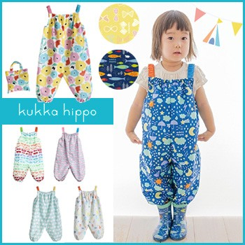 kukka hippo クッカヒッポ プレイウェア 90cm(子...
