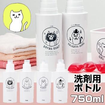 ネコランドリー 詰替えボトル 750ml 118551(猫雑...