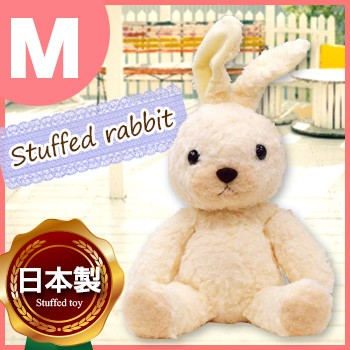 即納 日本製 うさぎのぬいぐるみ ウサギのフカフ...