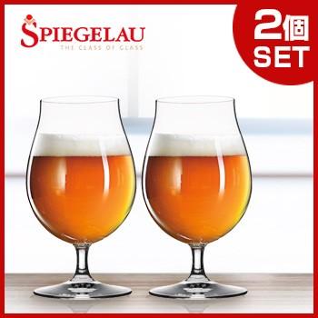 シュピゲラウ<ビールクラシックス>ビール・チュ...