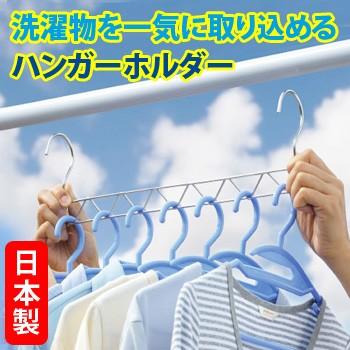 ヨシカワ ステンレス7連ハンガーホルダー(ハンガ...