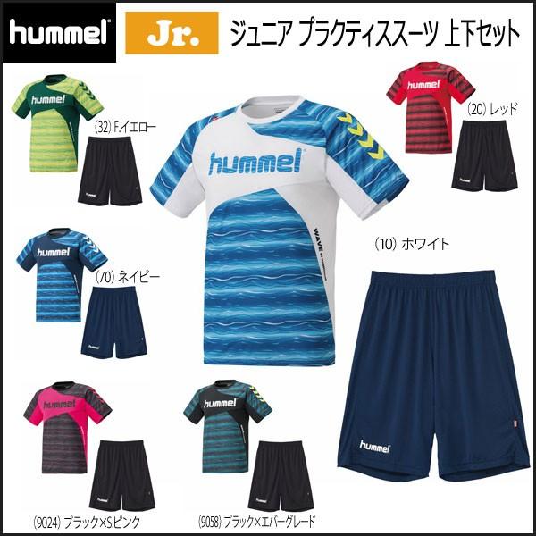 サッカー ジュニア ウェア ヒュンメル hummel プ...