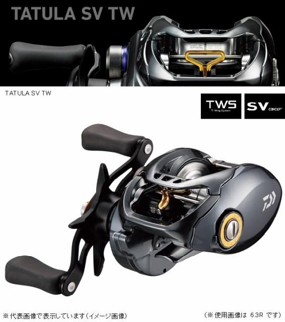 ダイワ タトゥーラ SV TW 6.3R(右ハ...