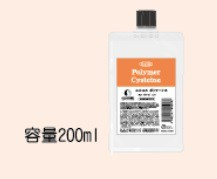 エルコス ポリマーシス 200ml ヒアルロン酸保湿 ...