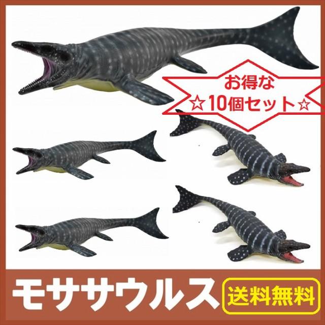 大人気 collecta (コレクタ) 恐竜 ダイナソー モ...