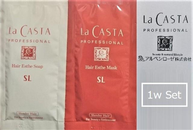 【メール便送料無料】  ラ・カスタ(La CASUTA)S...