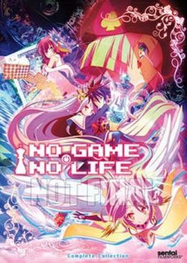 ノーゲーム・ノーライフ DVD (全12話 300分収録 ...