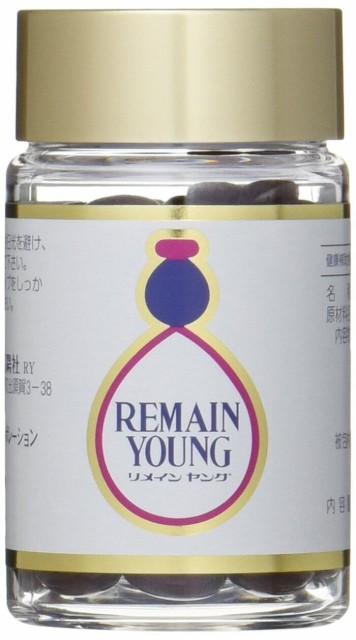 リメインヤング 90粒入 REMAIN YOUNG スッポン卵 ...